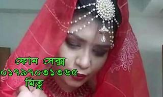 Bangladesh buzz sexy Girl 01797031365 mitu bd
